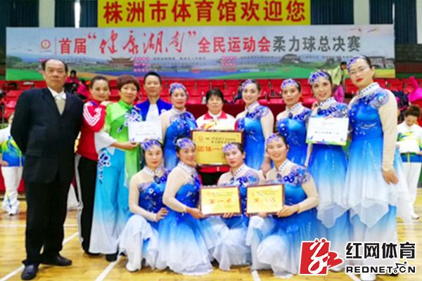 """12支代表队角逐首届""""健康湖南""""全民运动会柔力球总决赛"""