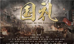 First Hunan embroidery themed film released in China