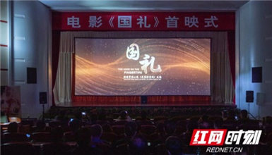Returned overseas Chinese previewed Code on the Fingertips