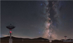 Chinese astronomy photographer stars in major competition