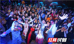 Happy Halloween in Changsha, Hunan