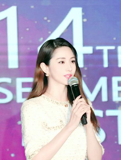 蓝燕中美电影节晚宴 双影片入围致辞感谢_娱乐频道_亚博