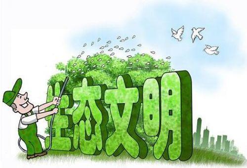齐兰贵:树牢绿色发展理念,扎实推进美丽乡村建设