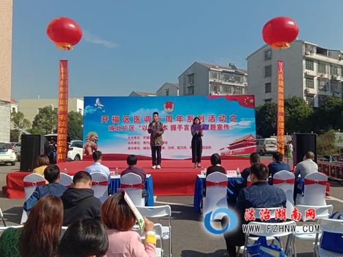 长沙开福区司法局城北片区开展医调委一周年系列活动