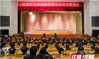 湖南省市场监管局:深化机构改革 打造监管铁军