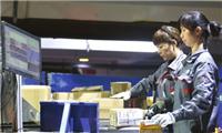 双十一湖南全天交易额为75.49亿 80、90后成消费中坚力量