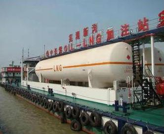 遭遇审批难题 环保明星船搁置四年未能运营