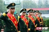 武警湘潭支队举行转业(退休)干部退役仪式