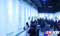 80件作品亮相湖南省首届刻字艺术展 奏响笔和刀的交响曲