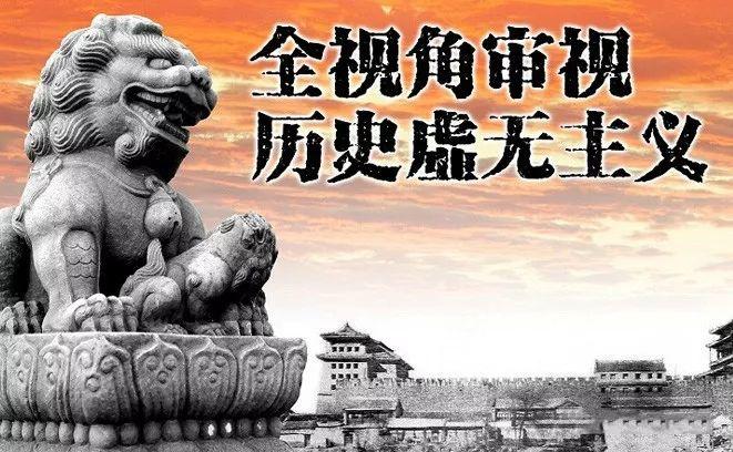 向志柱:古代小说《韩蕲王太清梦》的虚无主义批判