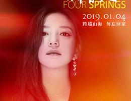 赵薇献声电影《四个春天》定档1月14日温情上映