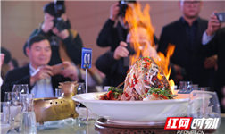 Hunan dishes on the United Nations banquet