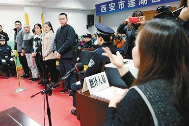 陕西省首例组织残疾人乞讨案开庭审理