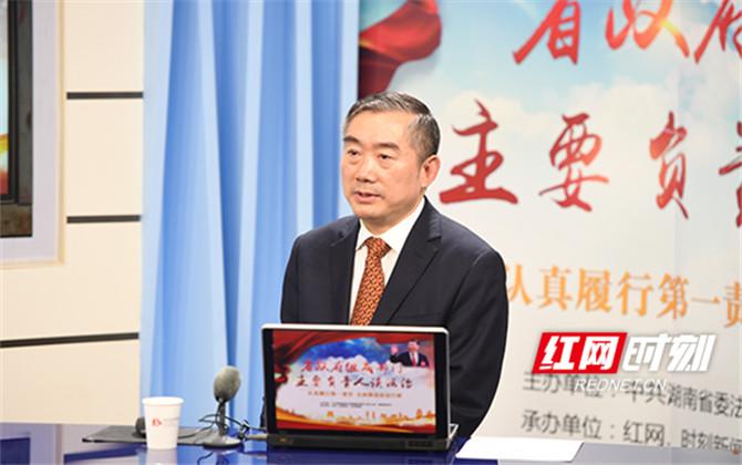 [专访]蒋昌忠:大力推动依法治教向纵深发展