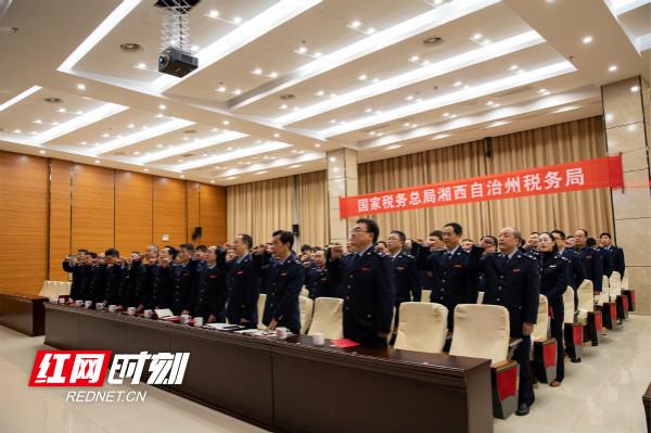 湖南税务:宪法在心中 税务伴你行