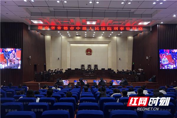 bob电竞:文烈宏等25名被告人涉黑案一审开庭