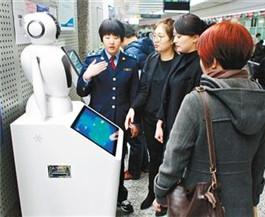 """西北首批工商智能办照机器人正式""""上岗"""""""