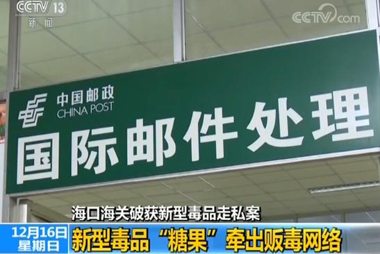 """新型毒品""""入门快""""?23岁中国留学生吸毒致瘫"""