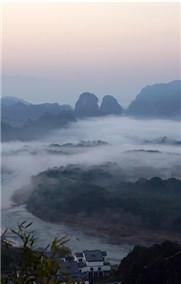 雾中龙虎山