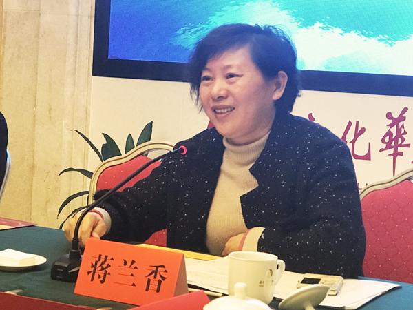 蒋兰香:环保督察应成为地方环保的抓手