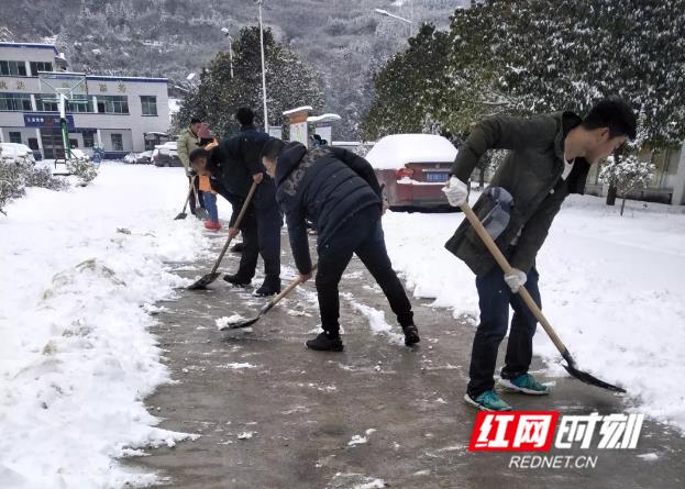 "bobapp下载:新晃:冰雪来临 ""我们""在行动"