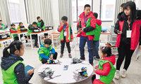 湖南率先全国出台青少年机器人培训地方标准 2月28日实施