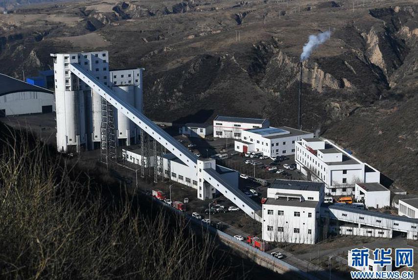 """陕西百吉矿业""""1・12""""重大事故被困21名工人均已遇难"""