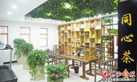 长沙化龙池社区公共服务中心:压缩办公区 八成空间留给居民