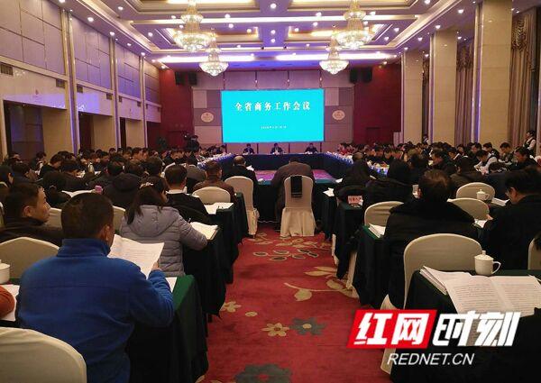 【秋天的句子】湖南:推进全省商务和开放型经济再上新台阶