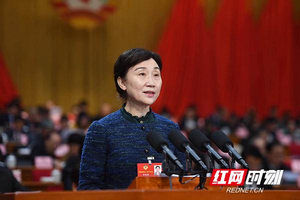 湖南省政协十二届二次会议开幕