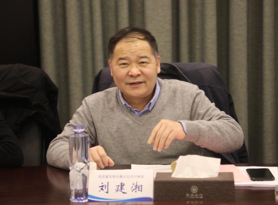 刘建湘:办好新时代职业教育,助力制造强省