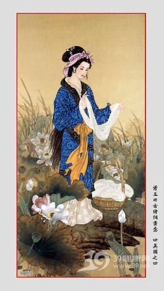 中国古代四大美女诵读系列  - 老排长 - 老排长(6660409)