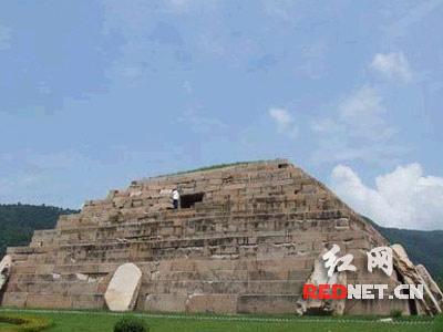 东方金字塔 将军坟
