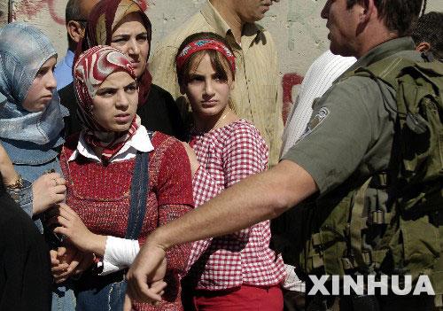 几名巴勒斯坦少女