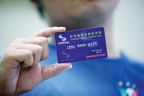 """10月18日,长沙火车站,工作人员正展示""""火车票富人俱乐部""""会员卡记者于海洋摄"""