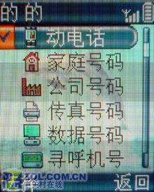 超长待机飞利浦翻盖商务手机9 9s评测高清图片