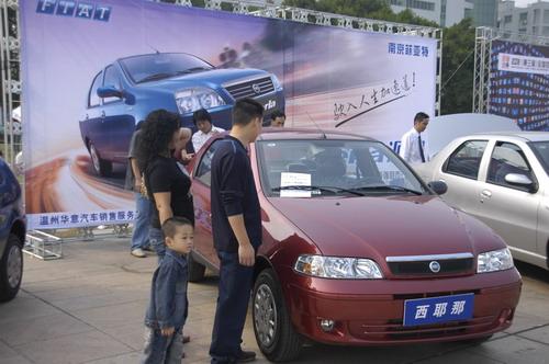 南京菲亚特车型吸引一家三口驻足观看 王飞摄高清图片