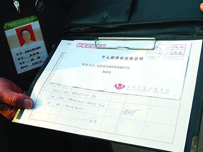 个人收入证明范本_邮政网络学院_邮政个人收入证明