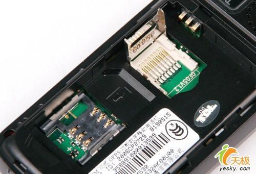 电路板 手机 500_341