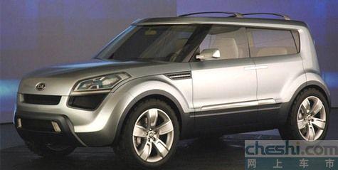韩国汽车制造商---起亚汽车将要推出一款新交叉车型,据悉该高清图片