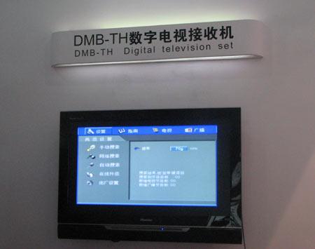 海信展台及展示的数字电视接收机
