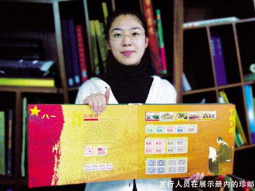 《中国军邮》亮相长沙 史上最完整军史邮集等