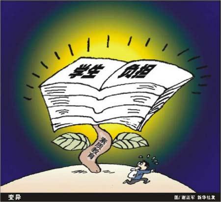 """""""应试教育""""这一荒谬概念是谁人制造的?  - 老刘说天下事 - 未来水世界"""