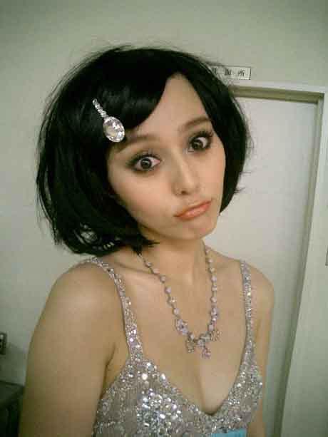 与日本人玩自拍 范冰冰丑态百出不顾美女形象