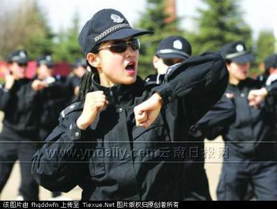 中国霸王花:女特警