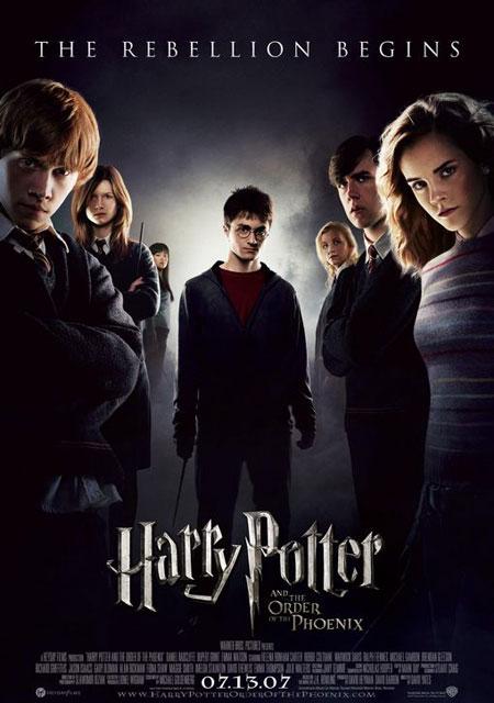 《哈利波特5:凤凰社》精彩海报