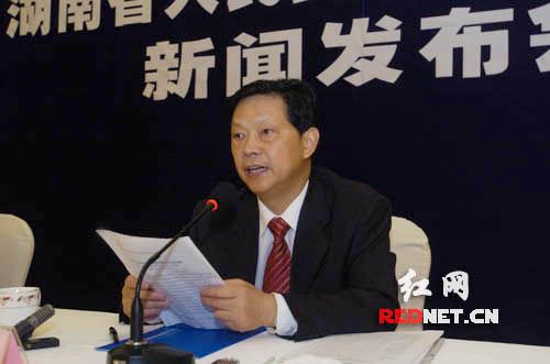 湖南省统计局局长刘国湘回答记者提问