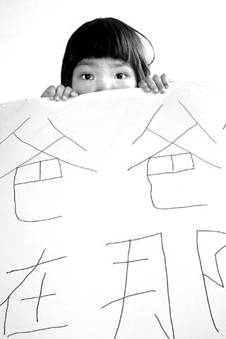 儿童大哭简笔画