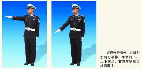 天津东安驾校李教练(女):交通警察手势信号(图解) - 小小蜡烛 - 小小蜡烛