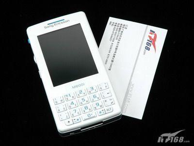 个性加品味 大品牌另类键盘设计手机导购